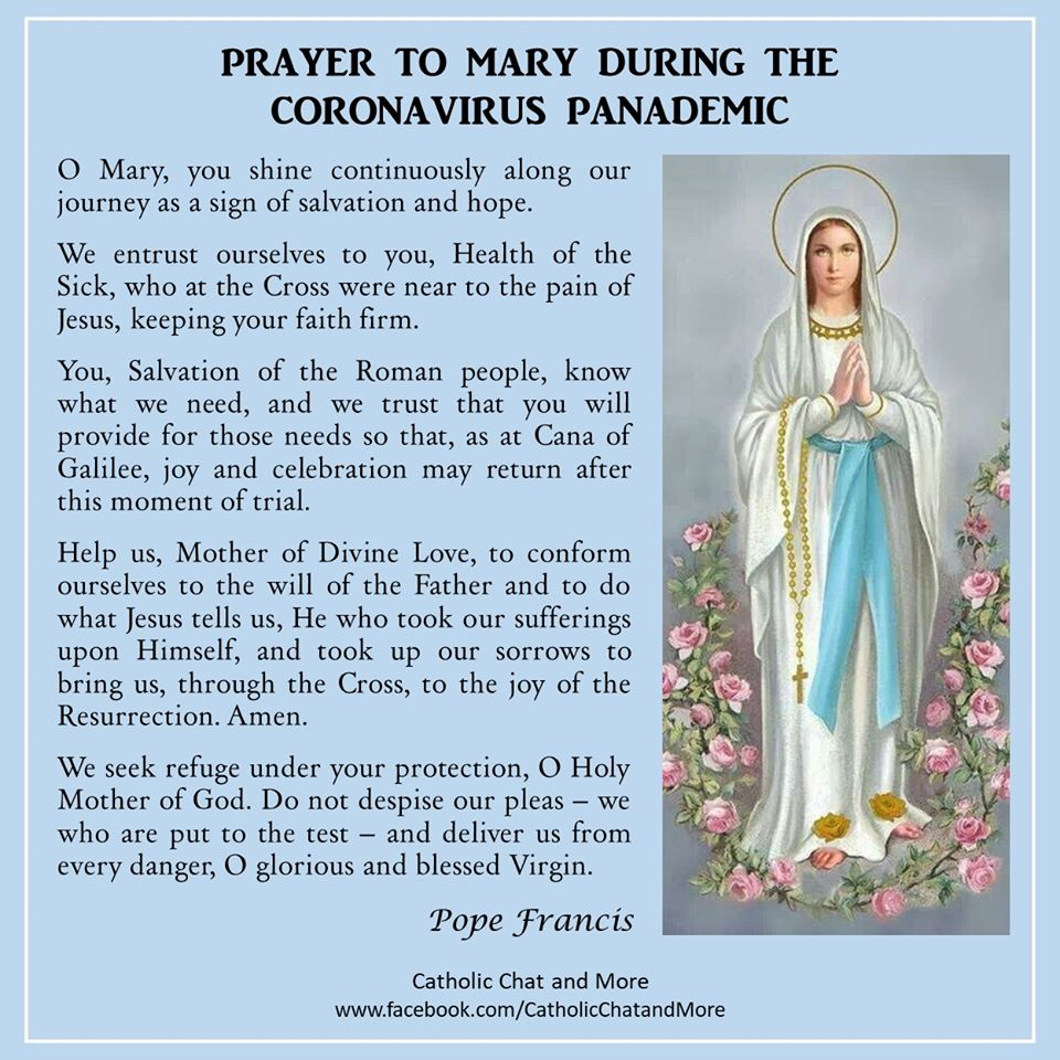 Pray-to-Mary